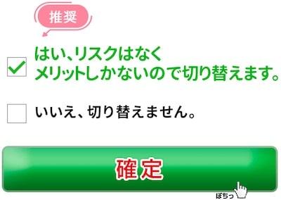 オデコディープパッチ【口コミ】効果や使った感想をガチレビュー!50代のリアル!